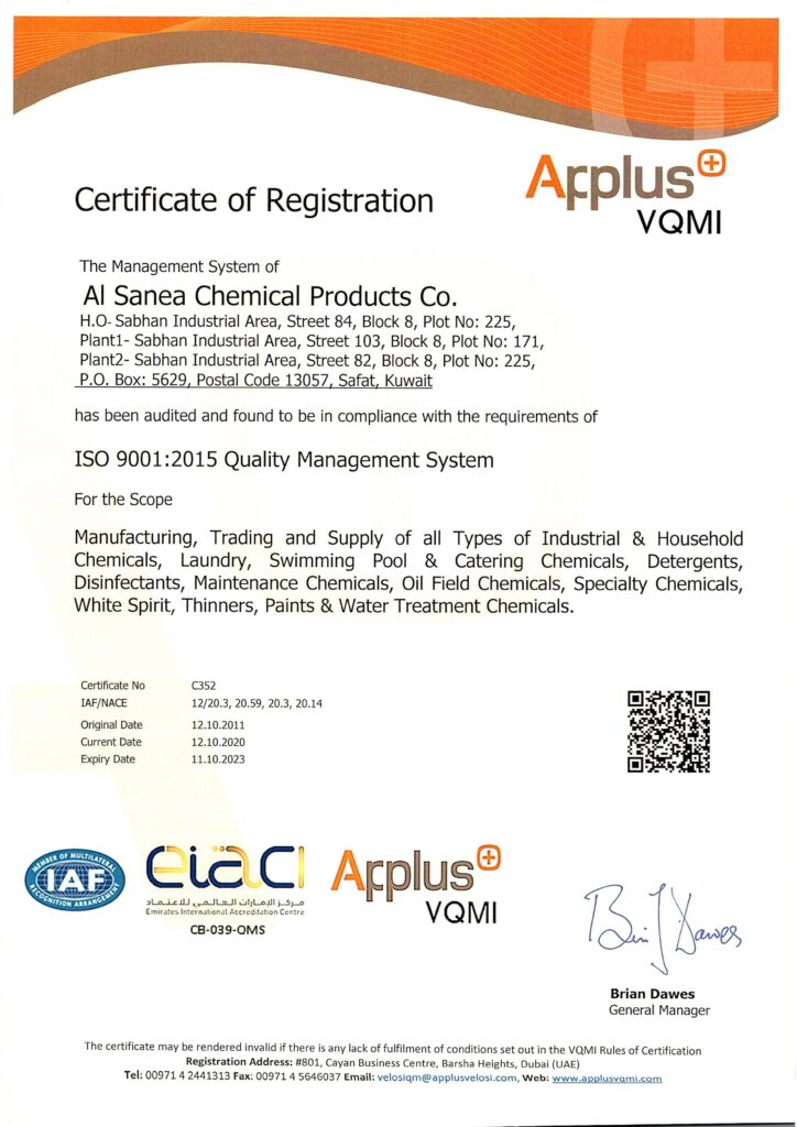 ISO Al Sanea Chemical Products
